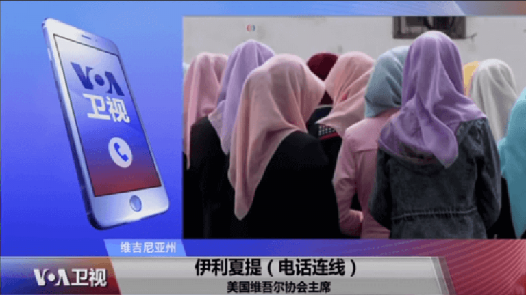 Call From Blacklisted Number Lands Uyghur Woman in Political Re-Education Camp