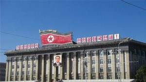 """North Koreans Venting Over Forced """"Donations"""" for National Projects"""